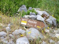 ansiao_path_sign