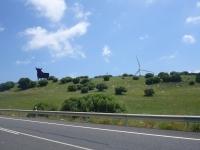 spanish_bull_sign_windmill