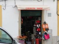 chinese_store
